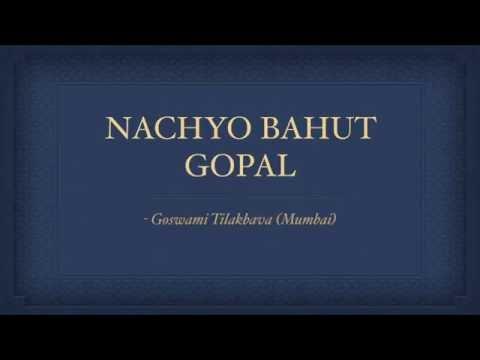 Nachyo Bahut Gopal (Pushtimargiya Haveli Sangeet Kirtan) | Tilak Goswami