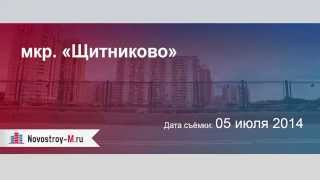 ЖК «Янтарный» (Щитниково)(, 2014-09-30T21:00:59.000Z)