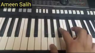 تعليم اغنية كاظم الساهر سلامي انشاء الله يوصل سلامي للعازف المبدع Ameen Salih ,, الوصف مهم