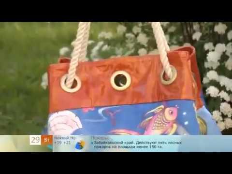 0854a800 Как сшить пляжную сумку | Ольга Никишичева - YouTube