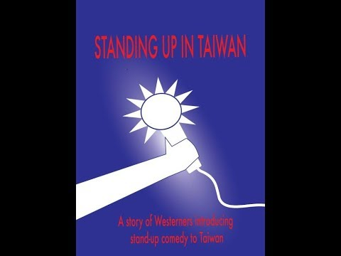 Standing up in Taiwan (Documentary, 2018)
