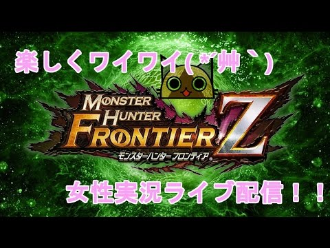 how to play monster hunter frontier z ps4