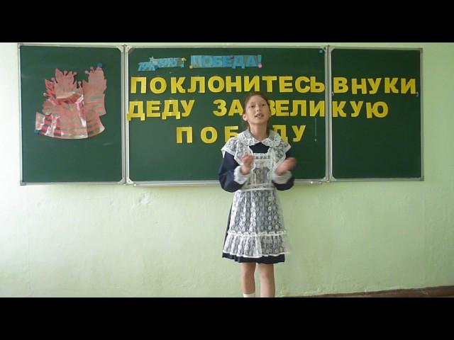Изображение предпросмотра прочтения – ЖамиляСахимова читает произведение «Солце родины любимой»