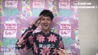 NHK朝ドラ『まれ』のヒロイン・津村希の弟、津村一徹役で大活躍した葉山...