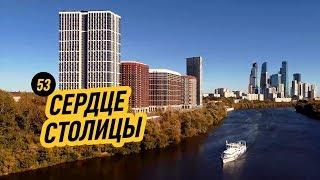 Город в городе. Элитный ЖК Сердце столицы от девелопера Донстрой