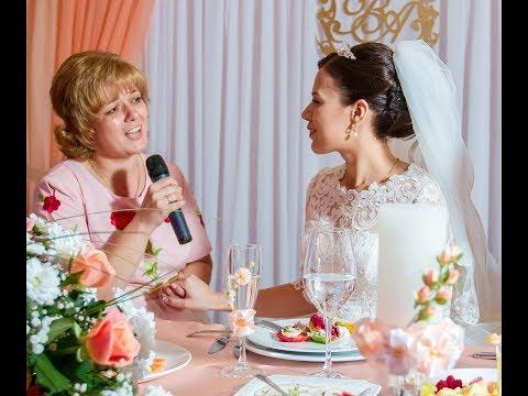 """Песня мамы на свадьбе """" Дочка-доченька моя..."""" автор В.Дещеня"""