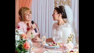 Песня мамы на свадьбе ' Дочка-доченька моя...' автор В.Дещеня