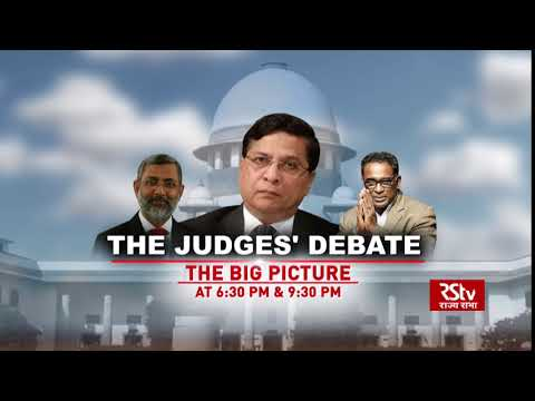 Teaser - The Big Picture: Supreme Court : The Judges' Debate | 6:30 pm