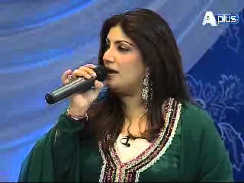 Chandani Batein Epi 9 Part 2/11 Guest : Saira Naseem, Sofia Khan and Daniyal