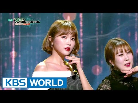 Hong JinYoung  Loves me, Loves me not  홍진영 사랑한다 안한다 Music Bank  2017.02.24