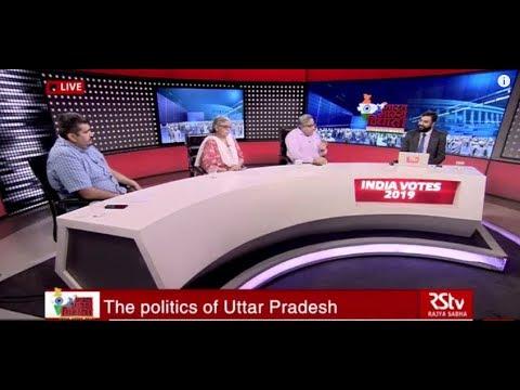 Bharat Bhagya Vidhata - BJP's UP campaign | Politics of Uttar Pradesh