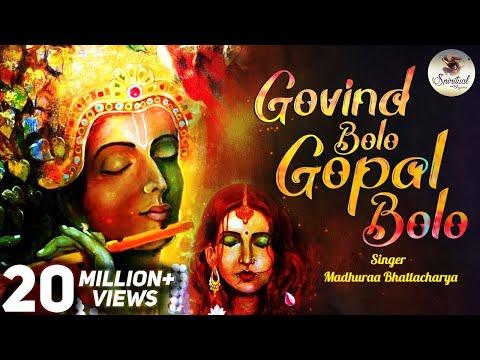 गोविंद-बोलो-हरि-गोपाल-बोलो- -govind-bolo-hari-gopal-bolo-bhajan- -krishna-bhajan- -#krishnasong