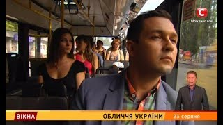 Обличчя України: 3 серія – Вікна-новини – 23.08.2017