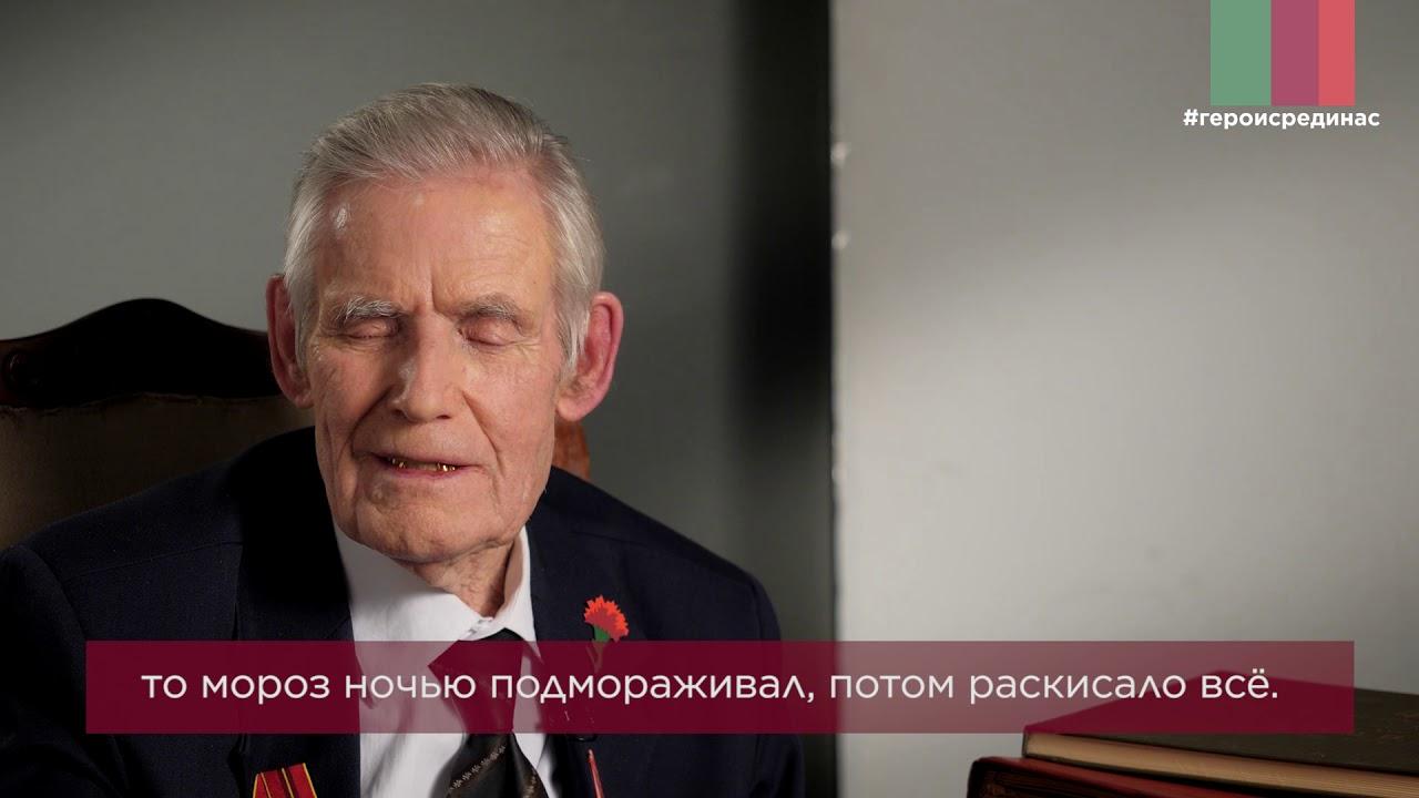 Кананыхин Сергей Петрович