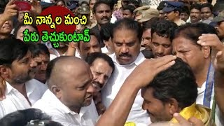 YSRCP President YS Jagan Padayatra Brahmins Blessings AT Rajamundry East Godavari | Cinema Politics