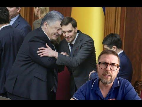 Кабмин Петра Порошенко
