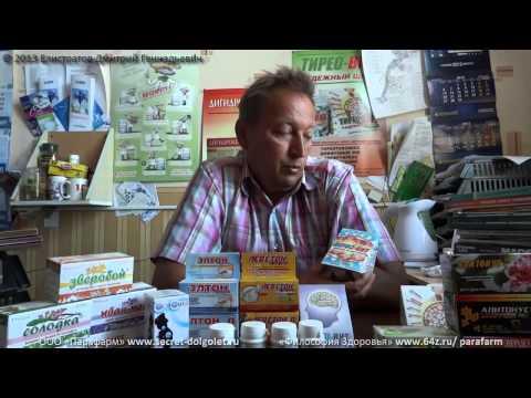 СИНЮХА ГОЛУБАЯ - POLEMONIUM COERULEUM - Лекарственные