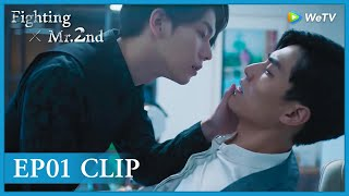 【Fighting Mr. 2nd】EP01 Clip  He can do anything to get him back  第二名的逆袭  ENG SUB