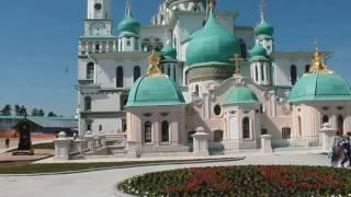 видео Воскресенский Новоиерусалимский монастырь, Историко-архитектурный и художественный музей Новый Иерусалим