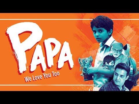 Papa We Love You Too