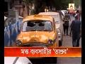 drunk businessman ransacks cars at harish mukherjee road