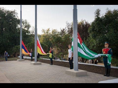 Президент ПМР принял участие в поднятии флагов  Абхазии, Южной Осетии и Нагорного-Карабаха