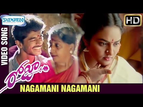 Nagamani Nagamani Video Song | Roja Telugu Movie Songs | AR Rahman | Mani Ratnam | Arvind Swamy