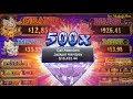 888casino - £88 Free!