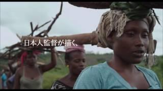 アフリカ ~伝統を守る人々~