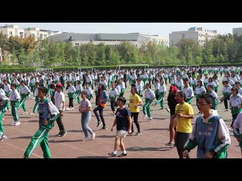 2017 April 14 Chengdu School Morning Exercise 2