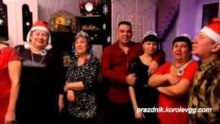 Конкурс кричалка Да или Нет смешные прикольные конкурсы на день рождения взрослых дома