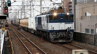 2018/03/03 【鹿島貨物】 1094レ EF64-1004 南越谷駅