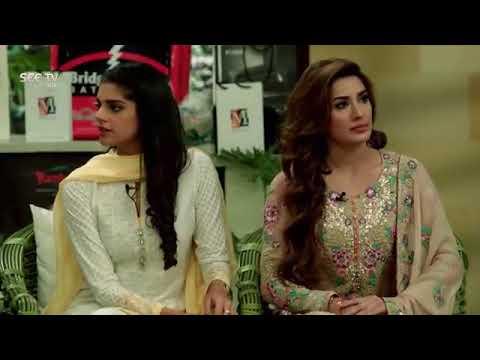 Mehman nawaz episode 1 sanam saeed mohib mirza mehwish hayat maria wasti
