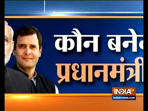 Watch India TV Special show Haqikat Kya Hai | May 22, 2019