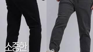 남자셔츠 남자골프바지 빅사이즈 전문 옷 쇼핑몰 그레이캣