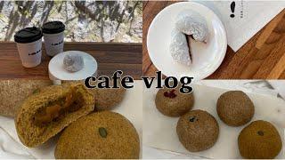cafe vlog 카페 브이로그 / 찐빵 커플 먹방