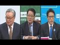 개헌으로 다시 헤쳐모여…대선정국 변수되나 / 연합뉴스TV(YonhapnewsTV)