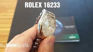 ROLEX 16233(로렉스 16233 콤비, 컴퓨터판…