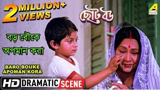 baro bouke apoman kora dramatic scene sandhya roy soham chakraborty