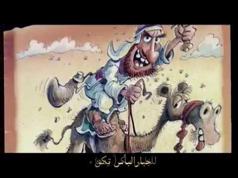أغنية : هل كنت اعبد شيطانا ً - بقلم د/ طه حسين