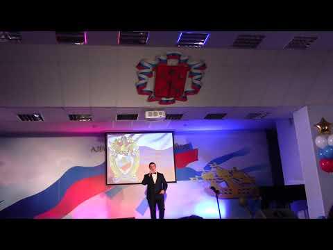 Ренат Султанов с песней Фантазёр