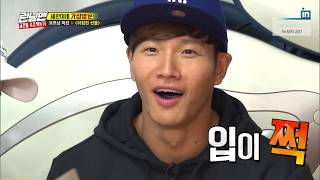 [RUNNINGMAN THE LEGEND] [EP 349-2]   What is the Dangerous gifts that SeChan has received?(ENG SUB)