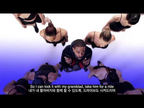 Big Sean Control (Feat, Kendrick Lamar & Jay Electronica) 자막