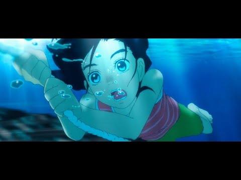 Дети моря. Трейлер 2019  Мультфильм, приключения, фэнтези