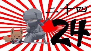 Mini Ninjas (Wii) - Part 24 - Samurai in the Woods