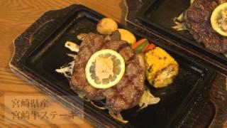 じゅわ~っと肉汁!宮崎牛は、甘く豊潤な香りを持ち、肉汁が口の中いっ...