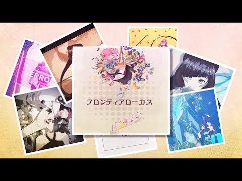 【1st ALBUM収録曲】フロンティアローカス / AZKi【without U】