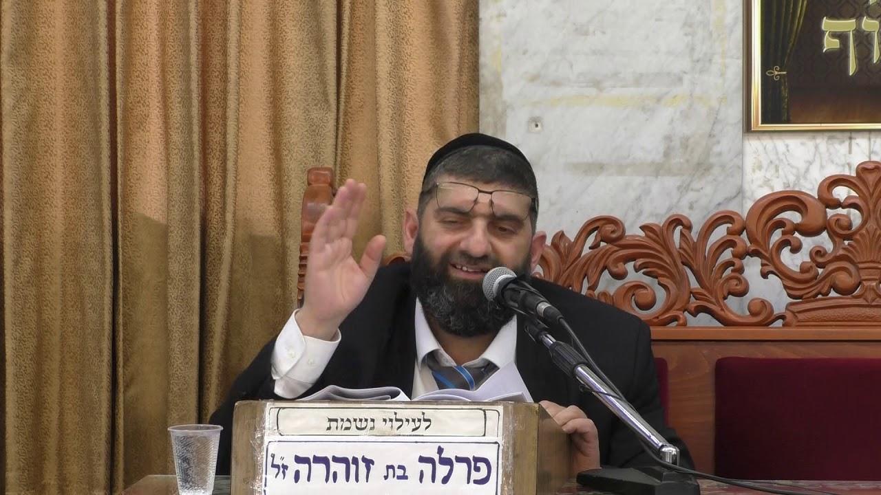 הרב אייל עמרמי 27 5 19