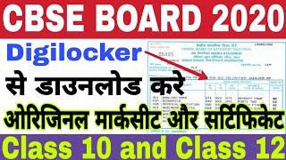 Download CBSE Board 2020 Marksheet and Certificate from Digi Locker | Study Channel