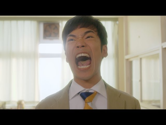 小野賢章、叫ぶ!映画『お前ら全員めんどくさい!』予告編